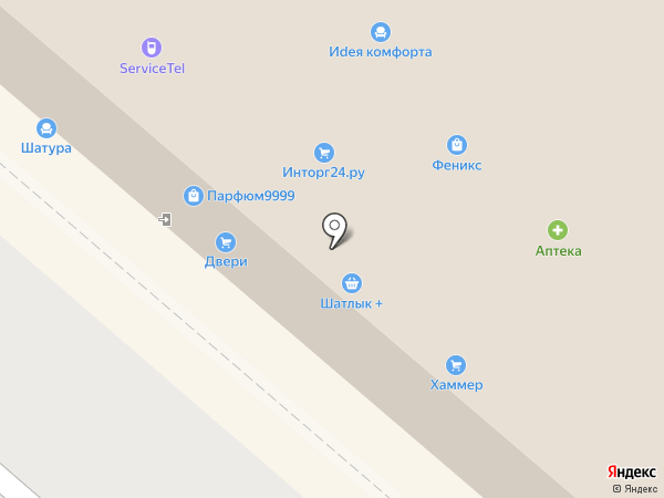 Всегда народная аптека на карте Нижнекамска