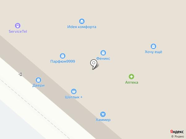 Док-Сервис на карте Нижнекамска
