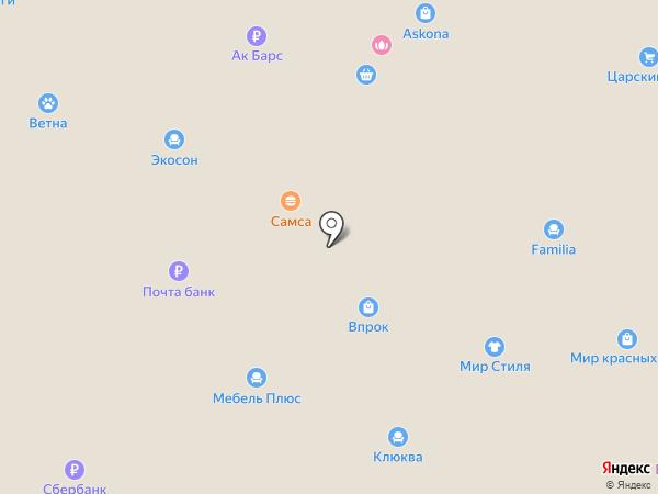 Кудесник на карте Нижнекамска
