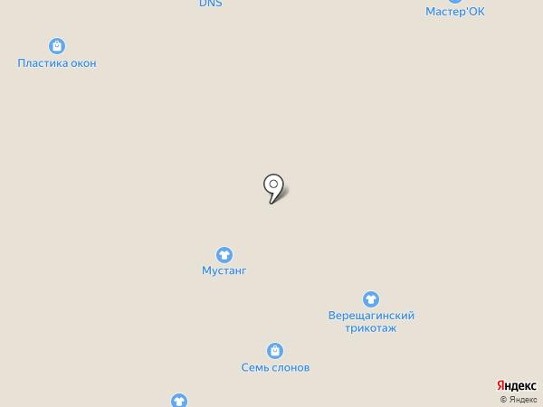 Сэлдом на карте Нижнекамска