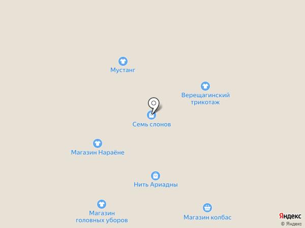 Цвет диванов на карте Нижнекамска