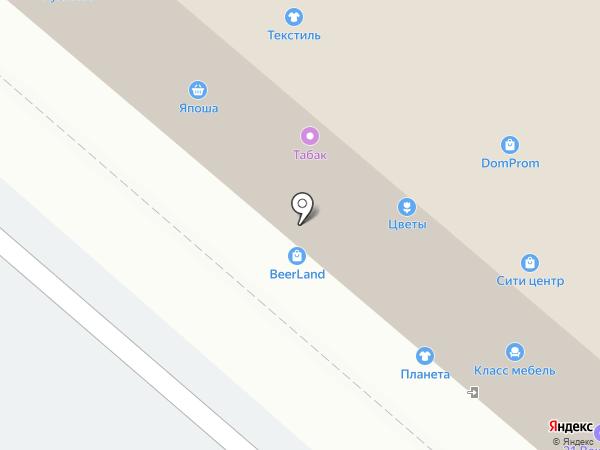 Evro Хенд на карте Нижнекамска