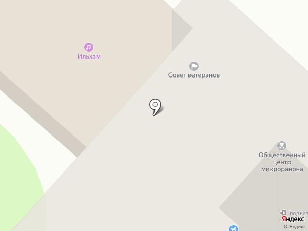 Илhам, МБУ на карте Нижнекамска