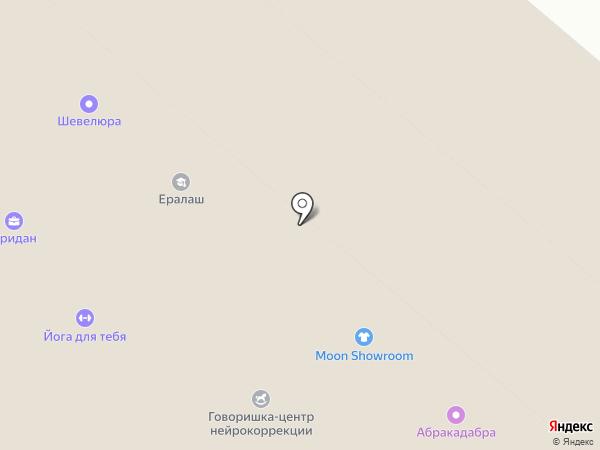 Камертон на карте Нижнекамска