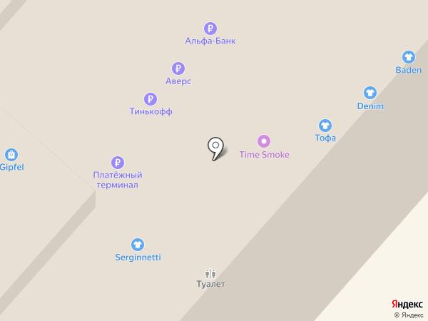 Denim на карте Нижнекамска