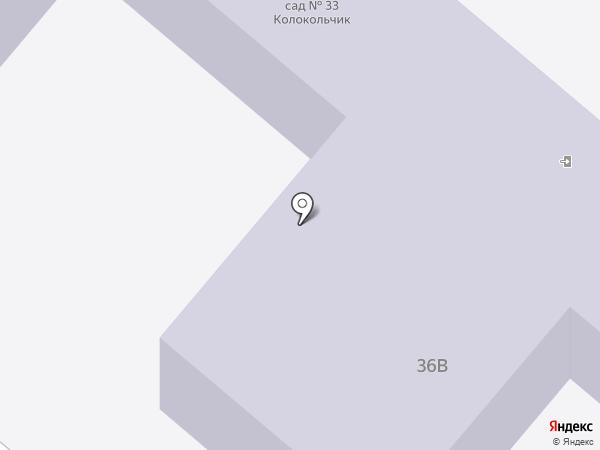 Детский сад №33, Колокольчик на карте Нижнекамска