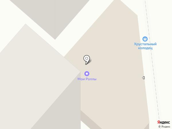 Кедр на карте Нижнекамска