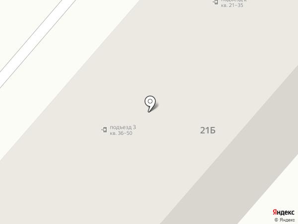 Детская библиотека №37 на карте Нижнекамска