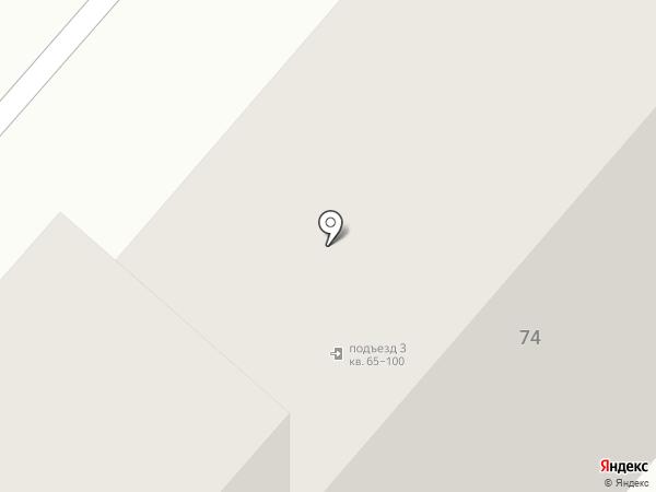 PR-Media на карте Нижнекамска