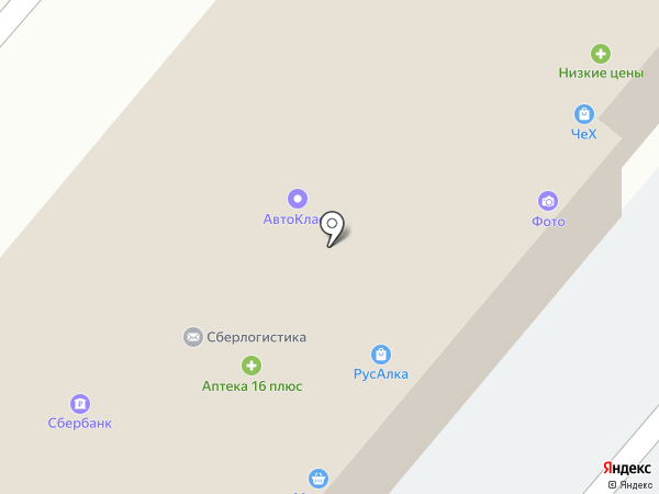 Сушки на карте Нижнекамска