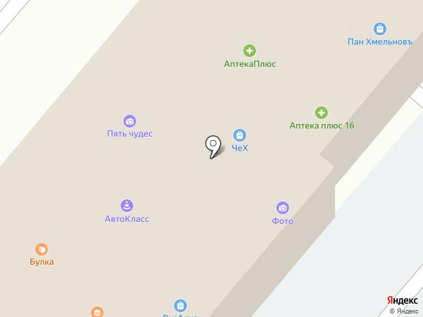 Сели-поели на карте Нижнекамска