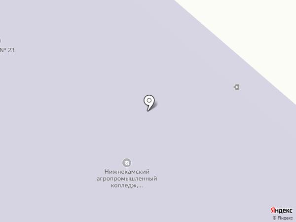 Профессиональное училище №63 на карте Нижнекамска