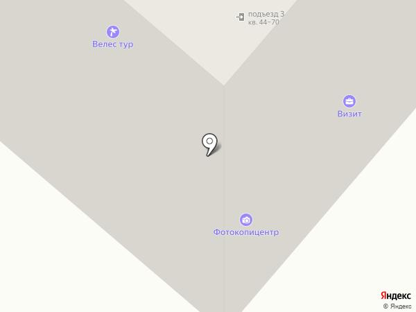 Справедливая Россия на карте Нижнекамска