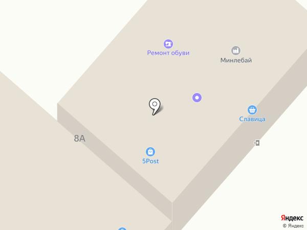 Додо пицца на карте Нижнекамска