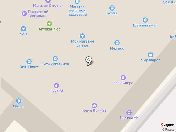 Сауна на карте Нижнекамска