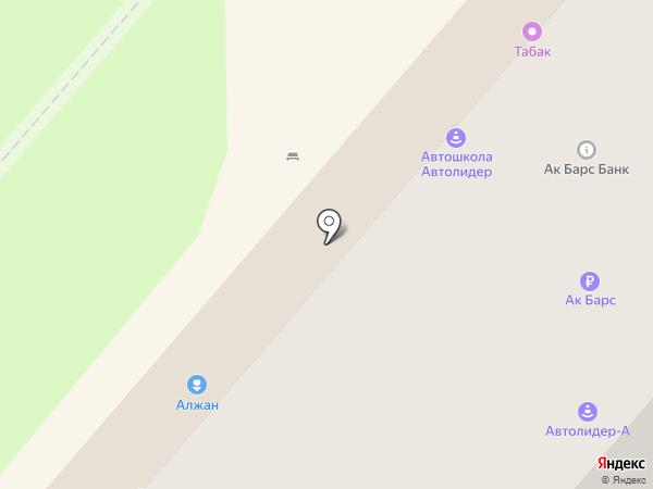 Angel на карте Нижнекамска