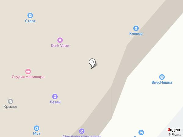 Бочонок на карте Нижнекамска