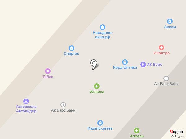 Почтовое отделение №578 на карте Нижнекамска