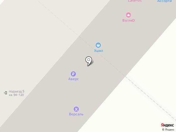 Отличная аптека на карте Нижнекамска