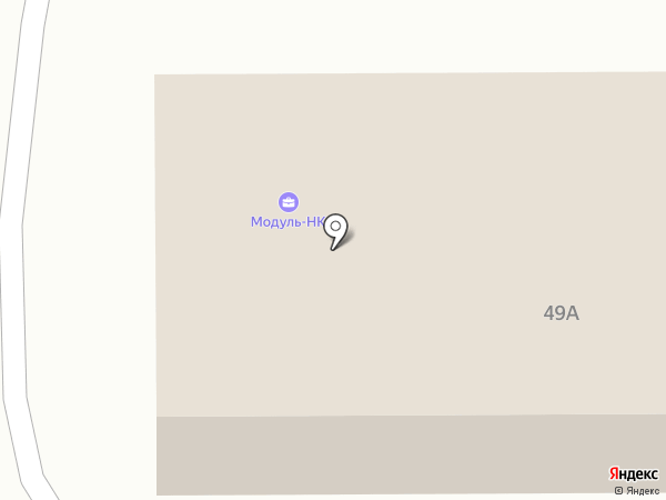 Модуль-НК на карте Нижнекамска