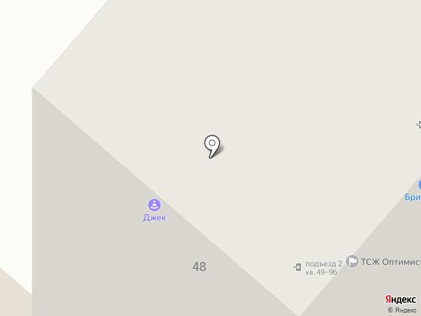 BZboard на карте Нижнекамска