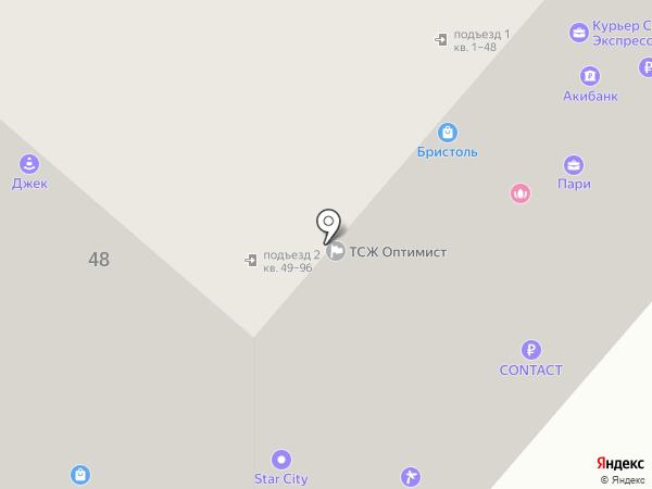 АльфаСтрахование на карте Нижнекамска