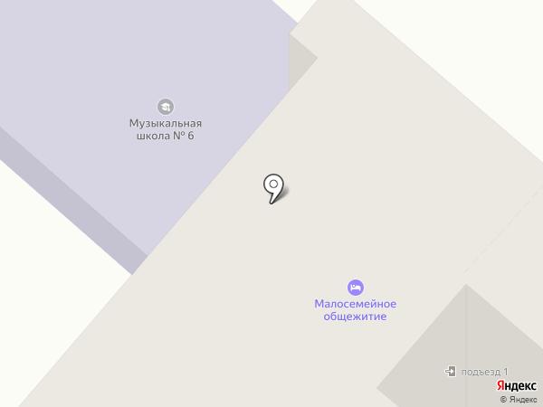 Детская музыкальная школа №6 на карте Нижнекамска