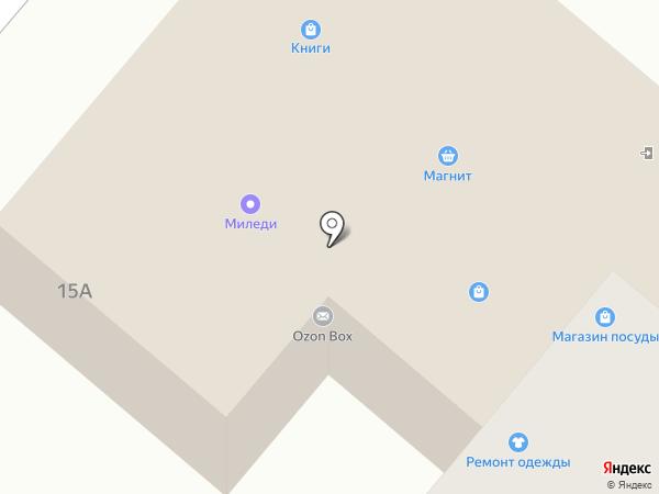 СанОптима на карте Нижнекамска