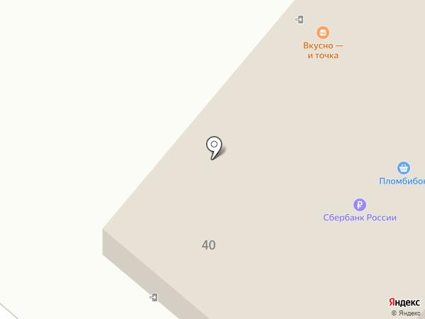 МакДоналдс на карте Нижнекамска