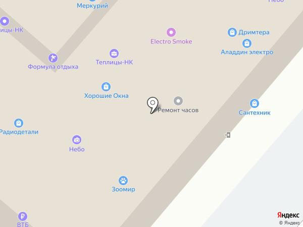 Аладдин Электро на карте Нижнекамска