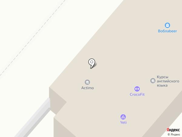 Фарммед на карте Нижнекамска