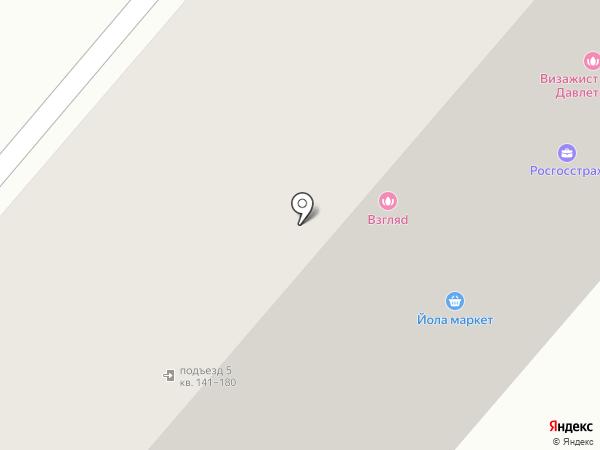 РОСГОССТРАХ БАНК на карте Нижнекамска