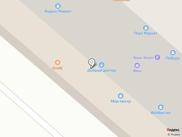 Пенная коллекция на карте Нижнекамска