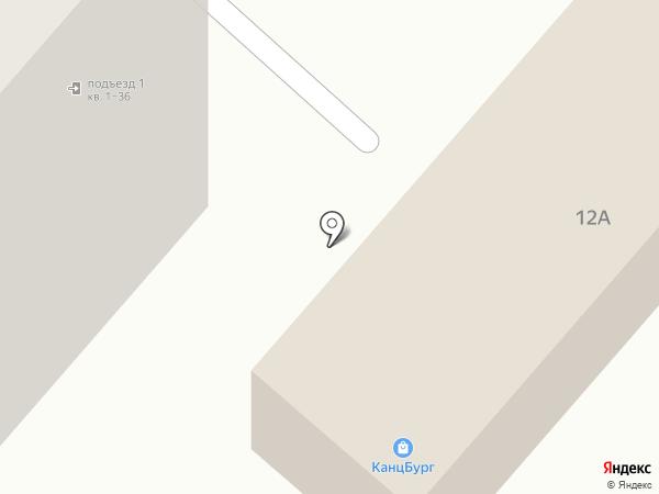 Компьюсервис-НК на карте Нижнекамска