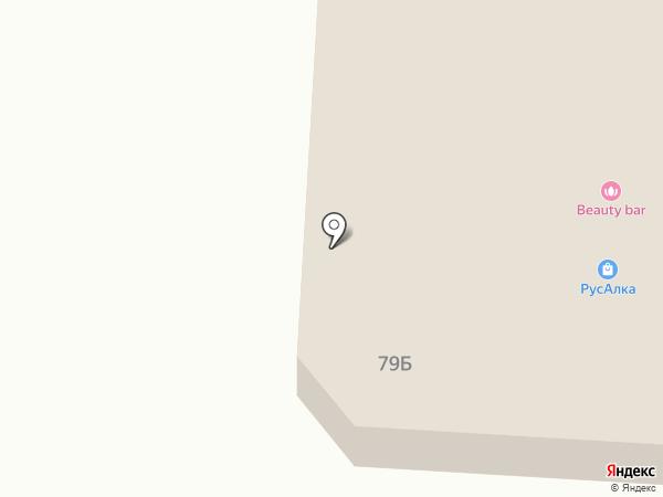 Магазин печатной продукции на ул. Сююмбике на карте Нижнекамска