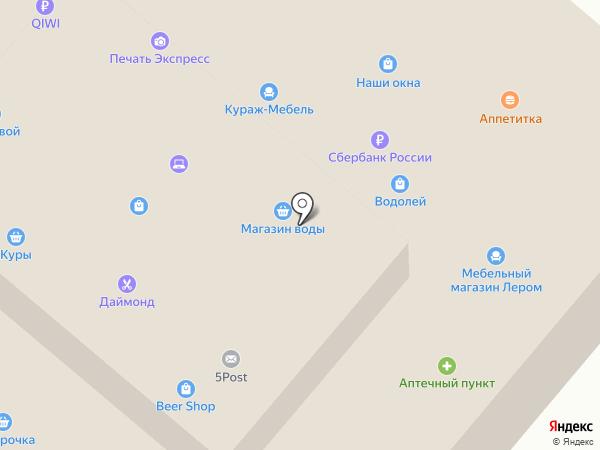 Впрок на карте Нижнекамска