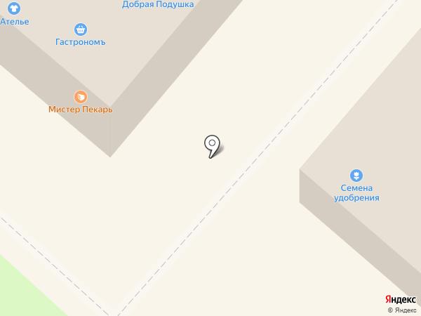 Цветочный магазин на карте Нижнекамска