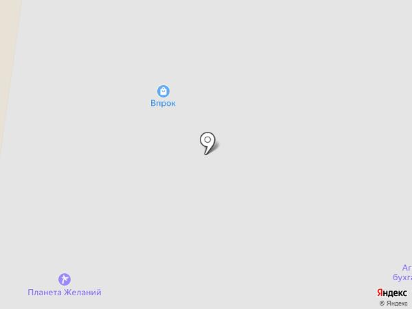 Лига Ставок на карте Нижнекамска