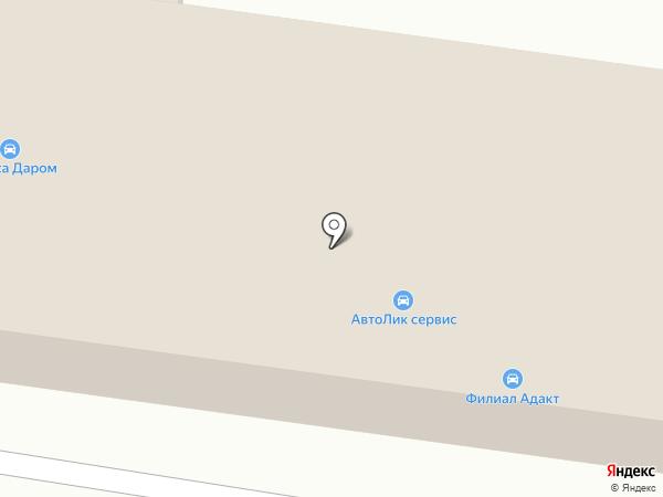 Ленкор на карте Нижнекамска
