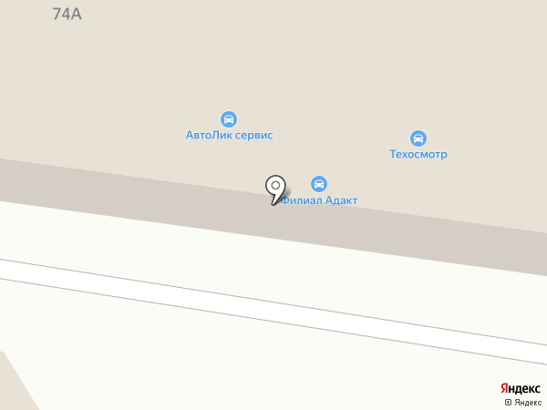 АВТОлик сервис на карте Нижнекамска