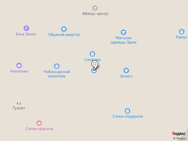 Мегафон на карте Нижнекамска