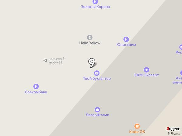 Слуховые аппараты на карте Нижнекамска