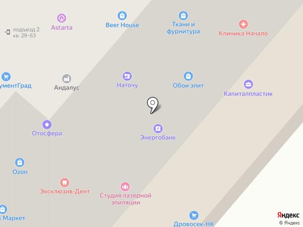 ПрофиСервис_НК на карте Нижнекамска