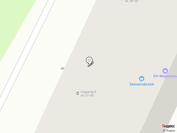 Kodak на карте Нижнекамска