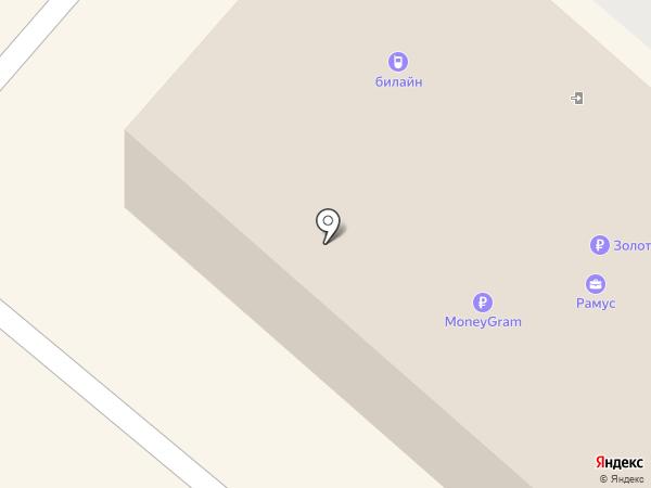 РаМус на карте Нижнекамска
