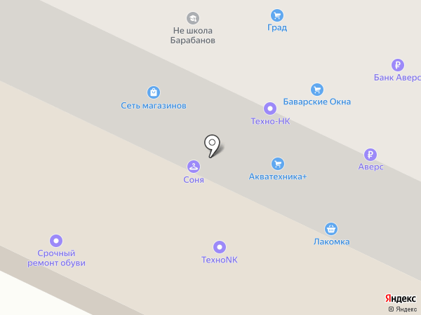 Азалия на карте Нижнекамска