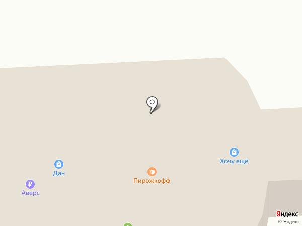 Пирожкофф на карте Нижнекамска
