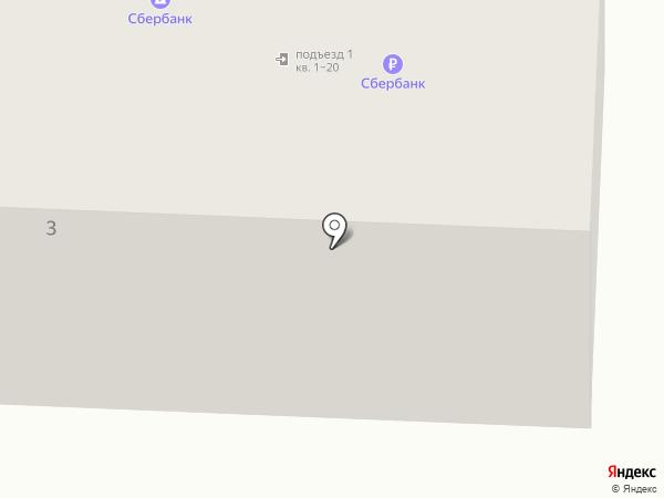 Платежный терминал, Сбербанк, ПАО на карте Красного Ключа