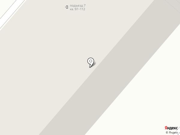 Магазин печатной продукции на карте Нижнекамска
