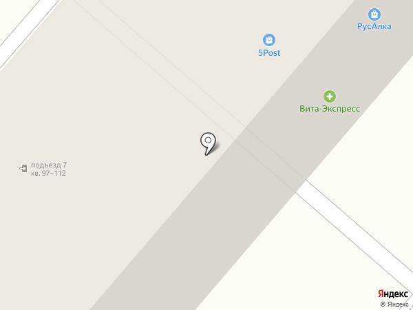 Моя аптека низких цен на карте Нижнекамска